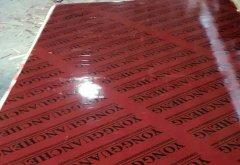 覆红膜建筑模板