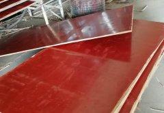 红板建筑模板