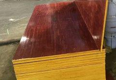 红峰建筑模板