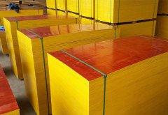 成林木业8层建筑红板