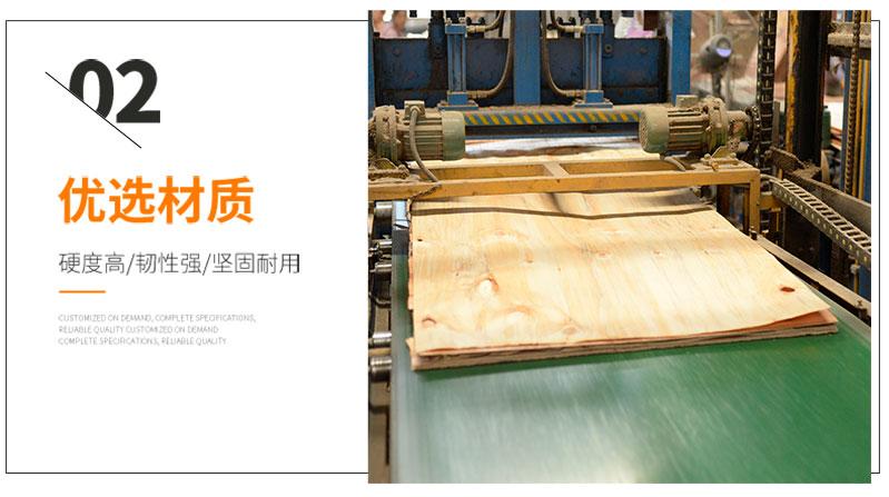 建筑木模板原材料单板